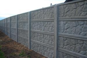 Секционные заборы из бетона купить купить бетон в горячем ключе с доставкой цена за куб